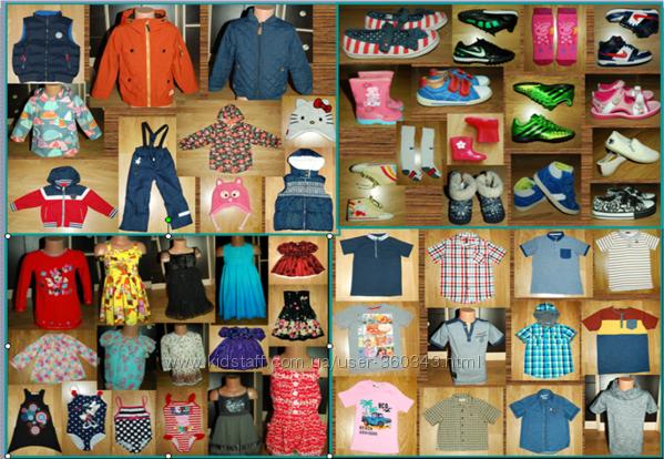 Брендовая Одежда По Доступным Ценам Доставка