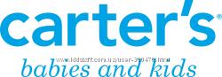 Картерс Carters минус 20 - ФРИ ШИП покупаем ежедневно