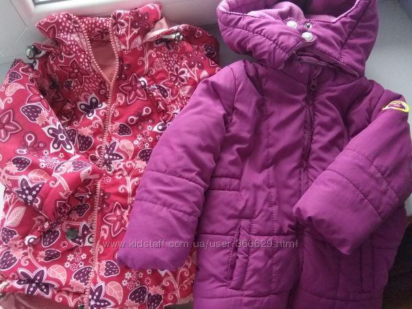 Курточки для дівчинки