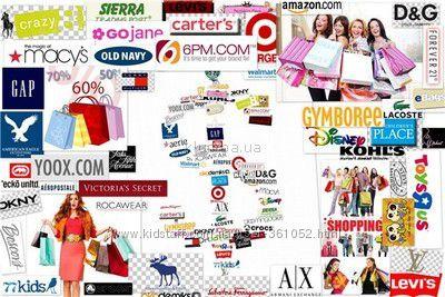 Покупаем вместе товары в США и Европе