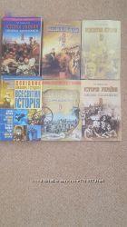 Учебники по истории для подготовки к ЗНО