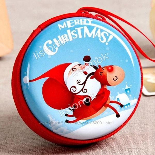Новогодний кошелек, круглый, очень яркий, отличный новогодний подарок