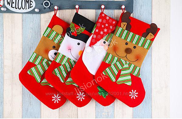 Новогодние сапожки из фетра для подарков или конфет, на камин, на новый год