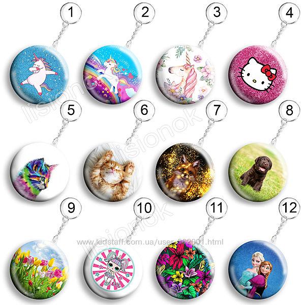 Брелок, значок, магнит для девочек, единороги, цветы, лол, котята, Эльза