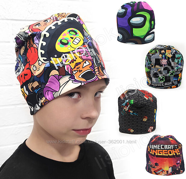 Демисезонная шапка Бравл Старс, Майнкрафт, Роблокс, 50-55см двойная, хлопок