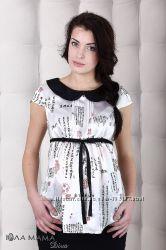 Одежда для беременных  - распродажа