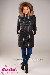 Куртка зимняя для беременных 2 в 1