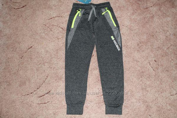 f7e44d76ade8 Спортивные штаны на мальчиков разные модели, 185 грн. Детские штаны, брюки  купить Мариуполь - Kidstaff   №8940263