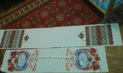 Рушники новые для свадьбы или венчания цена за 2 шт