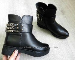 Зимние ботинки с декоративными цепями 35 размер