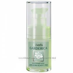 Клеточный крем для кожи вокруг глаз серия Garderica