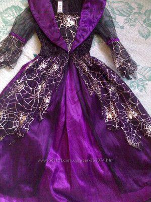 платье ведьмы прокат на 7-8 лет