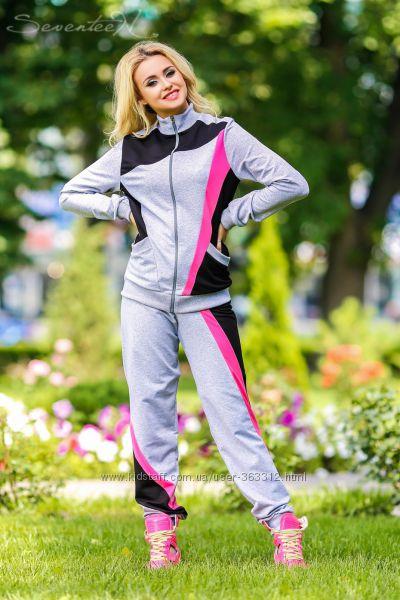 Гламурные спортивные костюмы от 515грн