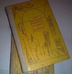 Детские книги, сказки авторские для приучения к чтению. Андерсен сказки