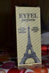 Eyfel La Vie Est Belle Lancome K-68
