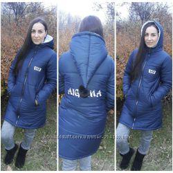 Куртка с помпоном теплая