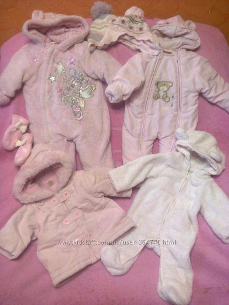 Симпатичненькие комбезики и курточки на 0-1-3-6мес.