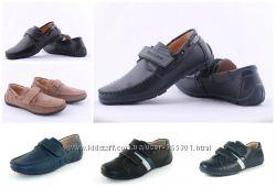 Туфли, мокасины для мальчиков 32-41 р. Большой выбор моделей