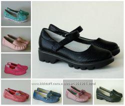 Туфли мокасины для девочек 27-37 р. Большой выбор моделей