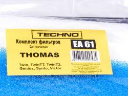 Набор фильтров для пылесоса Thomas