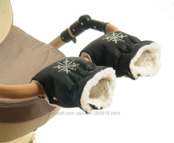 Муфта варежки перчатки на коляску на овчине Новые