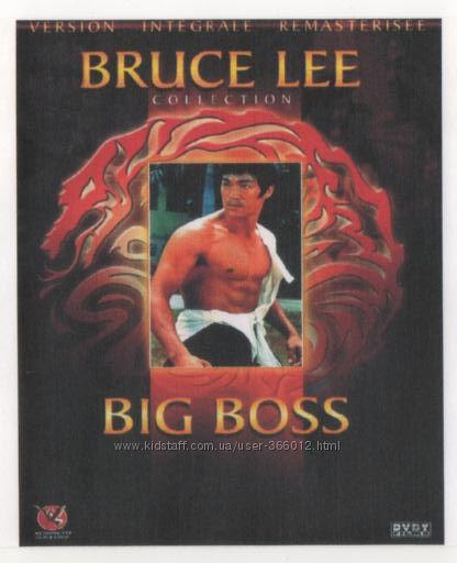 Коллекция фильмов с Брюс Ли
