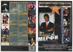 Зарубежные фильмы DVD
