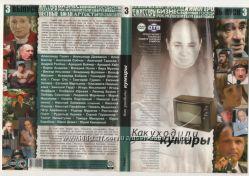 Коллекционное издание &acuteКак уходили кумиры&acute
