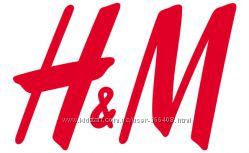 H&M Италия, Испания , выкуп ежедневно шип 0