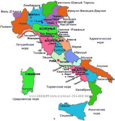 Вся Италия под заказ. Комиссия 5.