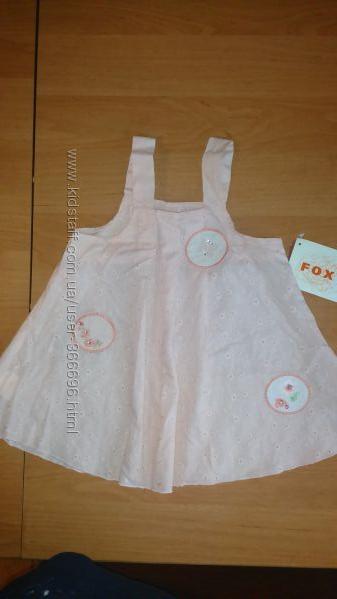 Foxy сарафан, платье летнее