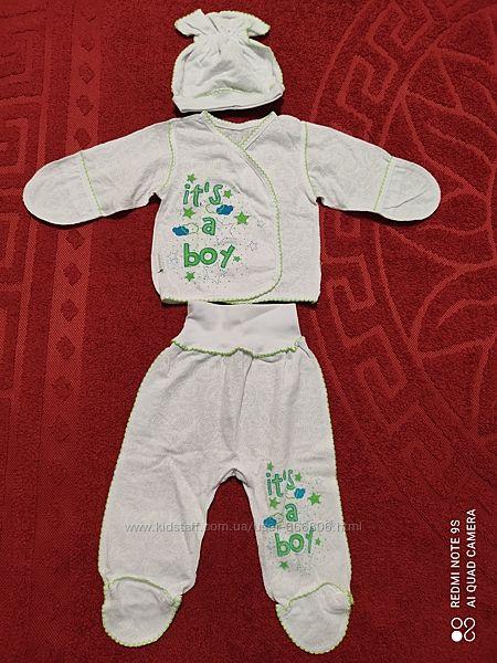 Хлопковый нежный комплект для мальчика Габби