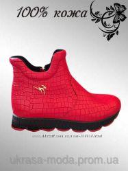Осенняя обувь, сникерсы, кроссовки, ботинки