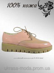 Очень стильные туфли
