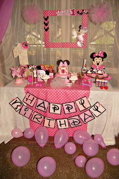 Продам большой авторский набор для ДР Минни Маус в розовом.