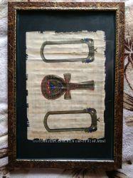 Продам папирус оформленный в красивую рамку