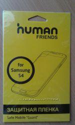 Защитная пленка для Samsung S4.
