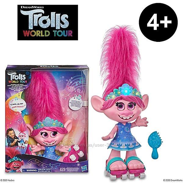 Игрушка Тролли Розочка Танцующие волосы TROLLS
