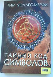 Познавательные книги