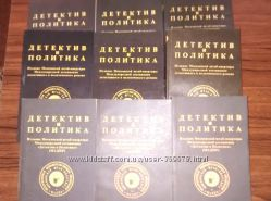 Серия книг Детектив и политика