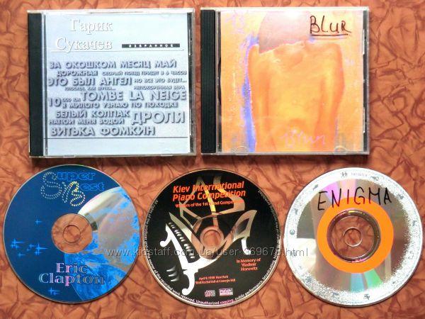 CD диски .