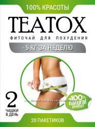 Фитосироп. Чай для похудения - 5 кг за неделю
