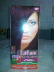 краска для волос цвет баклажан