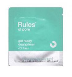 праймер  бальзам для маскировки пор Rules Of Pore Get Ready Dual Primer от