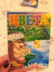 Развивающие книжки для детей в твёрдом переплете