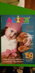 Журнал для вязания Alize 11