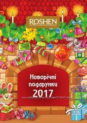 Подарки Рошен 2017