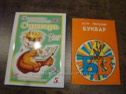 Продам разные детские книги