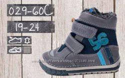 Зимние ботинки DD Step 19-24р.