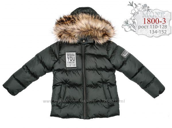 Куртка зима Mone р. 134-146
